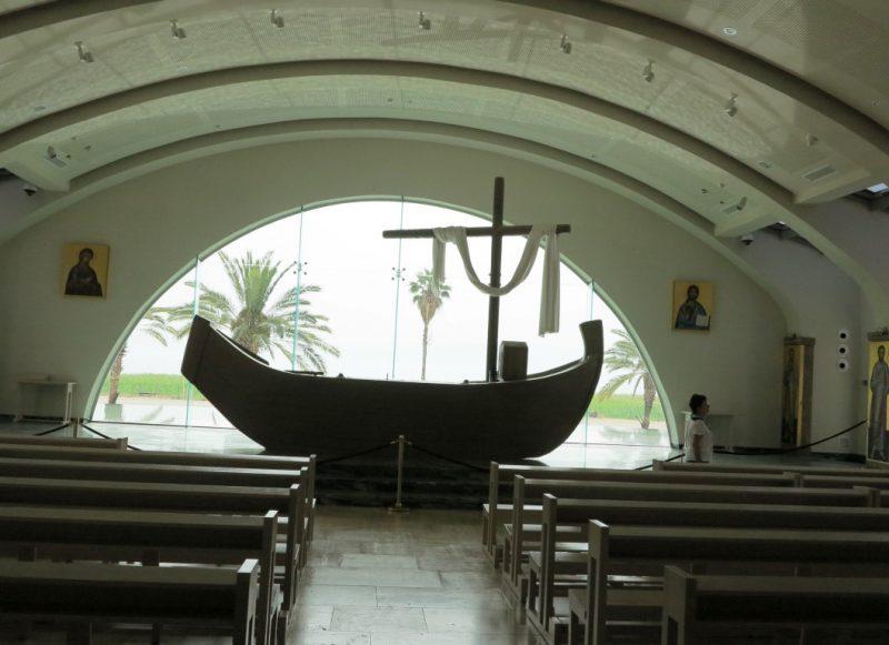 Magdala: Moderne Kirche