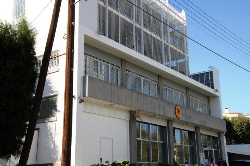 Deutsche Botschaft in Nikosia