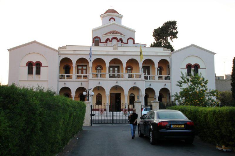 Limassol, Bischofspalast
