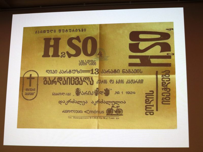 Plakat der Künstlergruppe H2SO4